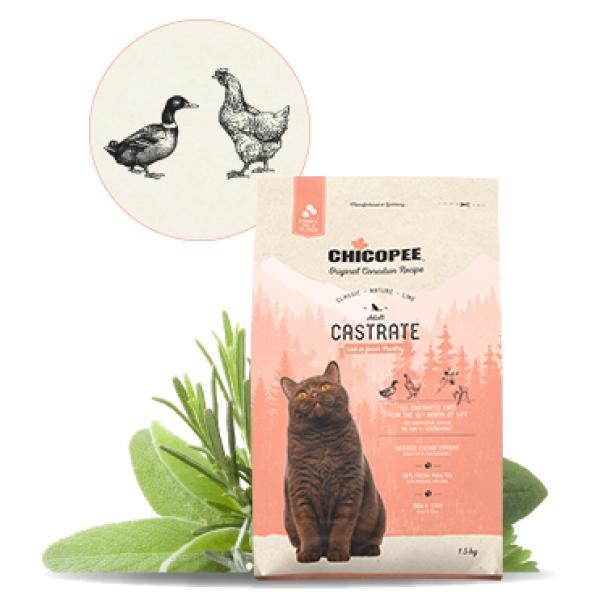 Chicopee CNL Cat Castrate Poultry Сухой корм для стерилизованных кошек Птица