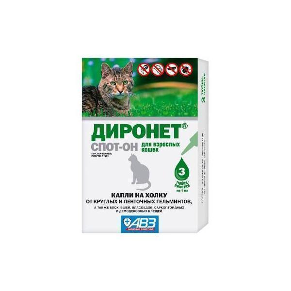 капли от глистов для котов купить минск