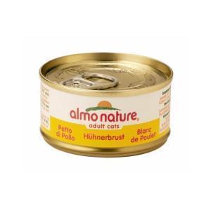 Almo Nature Classic Adult Cat Chicken Breast консервы для кошек с курицей 70 г х 24 шт