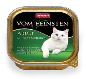 Animonda Vom Feinsten Adult с индейкой и кроликом для кошек 100г*32шт