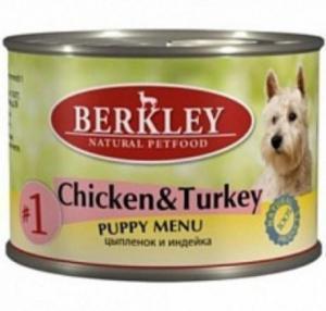 Berkley консервы для щенков Цыпленок и индейка 200г