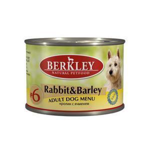 Berkley Rabbit & Barley Adult Dog консервы для собак с кроликом и ячменем 200 г (6 штук)