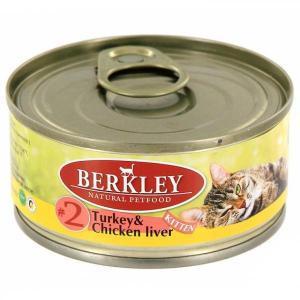 Berkley Turkey & Chicken liver Kitten №2 консервы для котят с индейкой и куриной печенью 100 г (6 штук)