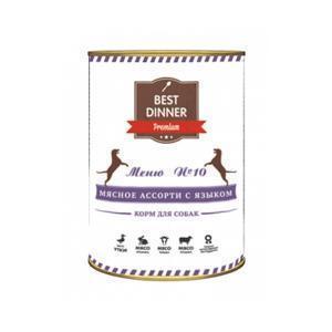 Best Dinner консервы для собак Меню № 10. 400 г