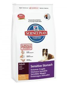 HILL'S SP Canine Sensitive Stomach сухой корм для собак с чувствительным желудком 12 кг