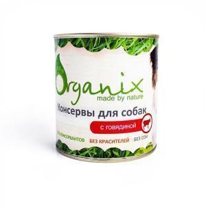 Organix Консервы для собак c говядиной 750 г