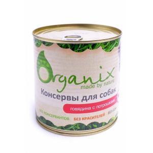 Organix Консервы для собак с говядиной и потрошками 750 г