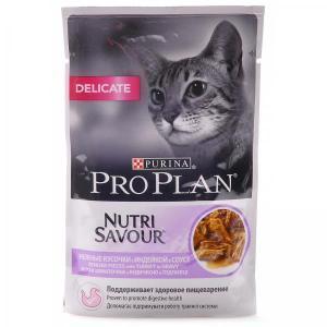 Pro Plan Nutrisavour Delicate Turkey консервы для кошек с индейкой 85 г (24 штуки)