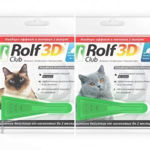 Rolf Club 3D капли на холку от блох и клещей для кошек