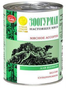 Зоогурман консервы для щенков Мясное ассорти с говядиной 350г*20шт