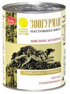 Зоогурман консервы для собак Мясное ассорти говядина и печень 350г*20шт