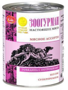 Зоогурман консервы для собак Мясное ассорти говядина и потрошки 750г*9шт