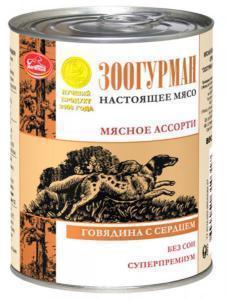 Зоогурман консервы для собак Мясное ассорти говядина и сердце 750г*9шт
