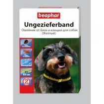 Beaphar Ungezieferband Yellow For Dogs желтый ошейник от блох и клещей для собак 65 см