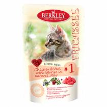 Berkley Fricasse kitten консервы для котят с говядиной и кроликом 100 г (12 штук)