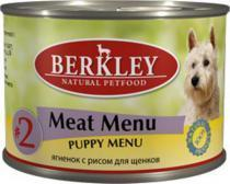 Berkley Meat Puppy Menu консервы для щенков Ягненок и рис 200г*6шт