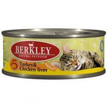Berkley Turkey & Chicken liver Cat №5 консервы для кошек с индейкой и куриной печенью 100 г (6 штук)