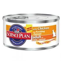 Hills Adult Chicken консервы для кошек с курицей 85 г (12 штук)