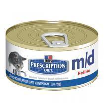 Hills Feline m/d лечебные консервы для кошек при нарушениях обмена веществ 156 г